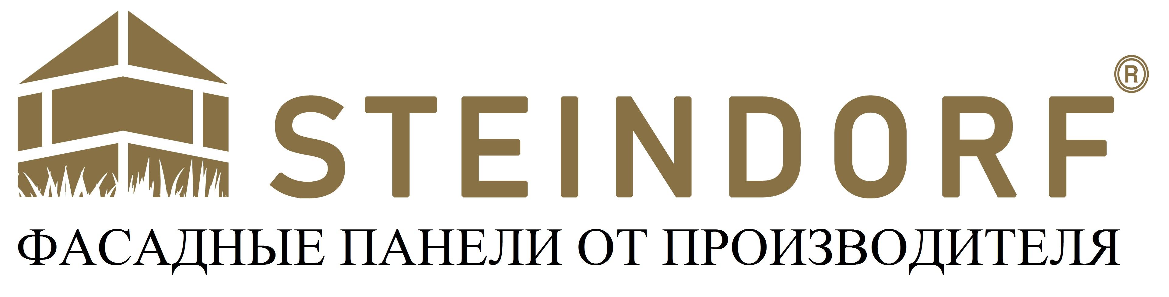Интернет-магазин Steindorf